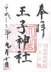 BLOG_20110910_3_3.JPG